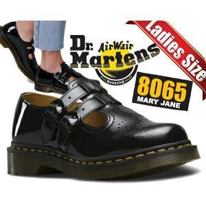 ドクターマーチン レディース Dr.Martens 8065 MARY JANE PATENTLAMPER BLACK ダブルストラップ シューズ メリージェーン 8065 パテントレザー|ltd-online