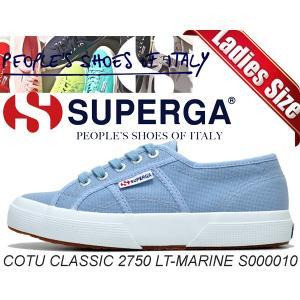 SUPERGA スペルガ  スニーカー レディースサイズ SUPERGA COTU CLASSIC 2750 LT-MARINE S000010 02Y キャンバス ブルー|ltd-online