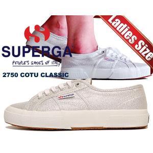 SUPERGA スペルガ スニーカー 2750 LAMEW S001820 031 GREY SILVER シルバー SUPERGA  銀 レディース スニーカー|ltd-online