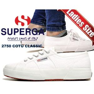 SUPERGA スペルガ スニーカー ホワイト COTU CLASSIC クラシック Style Code 2750 レディース キャンバス スニーカー 白 s000010-901 white SUPERGA|ltd-online