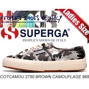 SUPERGA スペルガ スニーカー レディースサイズ SUPERGA COTCAMOU 2750 BROWN CAMOUFLAGE 965 カモフラ カモフラージュ スニーカー シューズ 靴 SALE SUPERGA|ltd-online