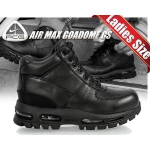 ナイキ エアマックス ゴアドーム GS NIKE AIR MAX GOADOME(GS) black/black-metallic silver ACG レディース ガールズ サイズ スニーカー ブラック ltd-online