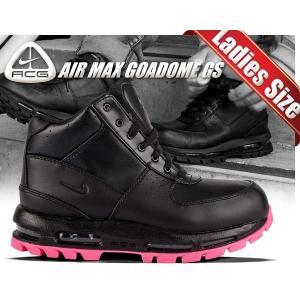 ナイキ エアマックス ゴアドーム GS NIKE AIR MAX GOADOME(GS) black/black-hyper pink ACG レディース ガールズ サイズ スニーカー ブラック ピンク ltd-online