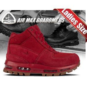 ナイキ エアマックス ゴアドーム GS NIKE AIR MAX GOADOME(GS) gym red/gym red-gum med brown ACG レディース ガールズ サイズ スニーカー レッド スエード ltd-online