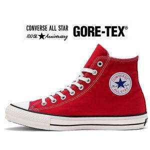 コンバース オールスター 100 ゴアテックス CONVERSE ALL STAR 100 GORE-TEX HI RED 31300431 レッド スニーカー GORE TEX|ltd-online
