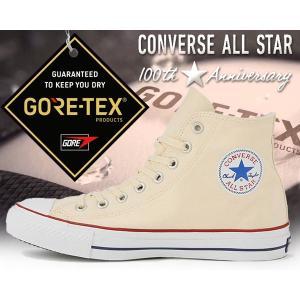 コンバース オールスター 100 ゴアテックス CONVERSE ALL STAR 100 GORE-TEX HI NATUR/WHT ナチュラル ホワイト メンズ 防水 チャックテイラー CT 100周年|ltd-online