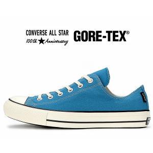 コンバース オールスター 100周年 ゴアテックス CONVERSE ALL STAR 100 GORE-TEX BLUE 32169366 オックス スニーカー ローカット ブルー|ltd-online