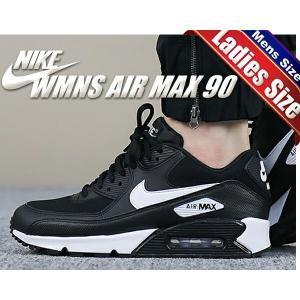 ナイキ エアマックス 90 NIKE WMNS AIR MAX 90 black/white ウィメンズ レディース メンズ スニーカー エア マックス 90 ブラック ホワイト