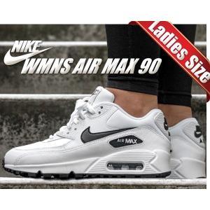 ナイキ ウィメンズ エアマックス 90 NIKE WMNS AIR MAX 90 white/bla...