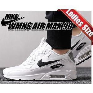 ナイキ ウィメンズ エアマックス 90 NIKE WMNS AIR MAX 90 white/black-reflect silver レディース スニーカー ガールズ ホワイト|ltd-online