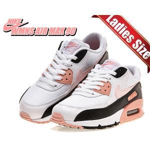 ナイキ ウィメンズ エアマックス 90 NIKE WMNS AIR MAX 90 white/light soft pink-black 325213-143 レディース スニーカー AM90 ホワイト ピンク|ltd-online