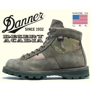 ダナー ミリタリーブーツ DANNER DESERT ACADIA SAGE CAMO MADE IN U.S.A.デザート アケーディア メンズ ブーツ GORE-TEX ゴアテックス 防水|ltd-online