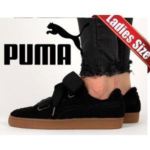 プーマ バスケット ハート テディ PUMA BASKET HEART TEDDY WMNS puma black-puma-black レディース ウィメンズ スニーカー|ltd-online