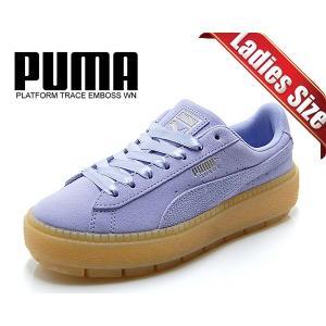プーマ スウェード プラットフォーム PUMA PLATFORM TRACE EMBOSS WNS Sweet Lavender-Puma White 369643-01 厚底 スニーカー レディース ガールズ|ltd-online