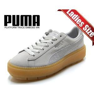 プーマ スウェード プラットフォーム PUMA PLATFORM TRACE EMBOSS WNS Grey Violet-Puma White 369643-02 SUEDE PLATFORM  ガム|ltd-online