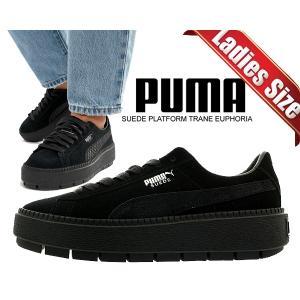 プーマ スウェード プラットフォーム PUMA SUEDE PLATFORM TRACE EUPHORIA Puma Black-Silver 369842-01 厚底 スニーカー レディース ガールズ|ltd-online