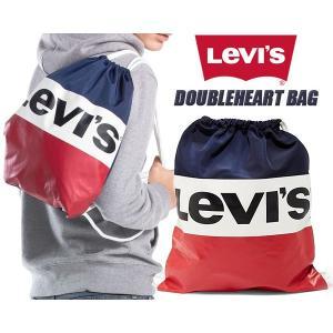 リーバイス ナップサック LEVIS DOUBLEHEART BAG Trico color ジムサック ナイロンバッグ エコバッグ|ltd-online