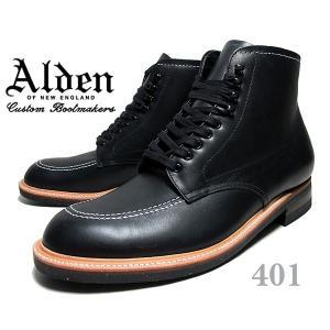 オールデン ALDEN インディーブーツ 401 Indy Boots Black CHRMXL Leather メンズ ブーツ クロムエクセルレザー|ltd-online
