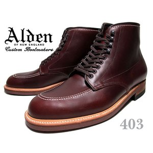 オールデン ALDEN インディーブーツ 403 Indy Boots DARK BROWN CHRMXL Leather クロムエクセルレザー メンズ ブーツ|ltd-online