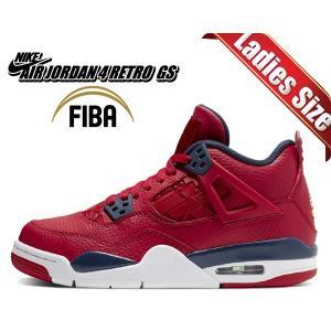 ナイキ エアジョーダン 4 ガールズ NIKE AIR JORDAN 4 RETRO(GS) FIBA gym red/obsidian-white 408452-617 スニーカー AJIV  ジムレッド レディース ウィメンズ|ltd-online