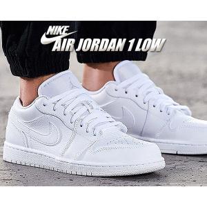 NIKE AIR JORDAN 1 LOW white/white-white 553558-112...