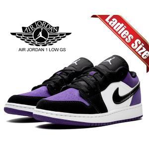 ナイキ エアジョーダン 1 ロー レディース NIKE AIR JORDAN 1 LOW (GS) white/black-court purple 553560-125 AJ1 ウィメンズ ガールズ コート パープル ltd-online