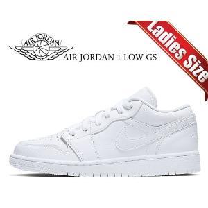 ナイキ エアジョーダン 1 ロー レディース NIKE AIR JORDAN 1 LOW (GS) white/white-white 553560-126 ガールズ ウィメンズ スニーカー AJ1 LO ホワイト 白|ltd-online