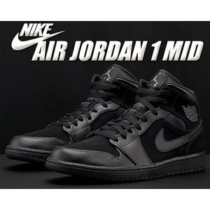 NIKE AIR JORDAN 1 MID black/dark grey-black  バスケット...