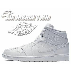 NIKE AIR JORDAN 1 MID white/white-white 554724-129...