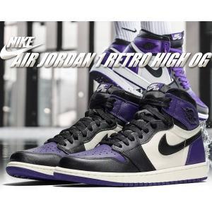 NIKE AIR JORDAN 1 RETRO HI OG court purple/black-s...