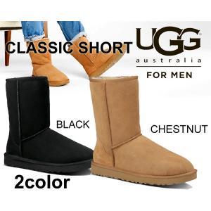 アグ メンズ ムートンブーツ クラシック ショート UGG MENS CLASSIC SHORT ブラック チェスナット UGG ムートン ブーツ メンズ シープスキン 5800|ltd-online