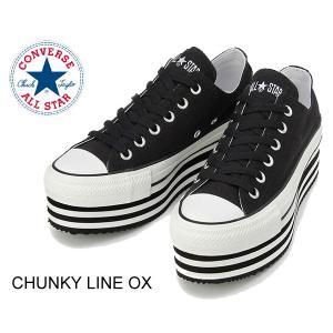 コンバース オールスター チャンキーライン CONVERSE ALL STAR CHUNKY LINE OX BLACK 32893241 厚底 スニーカー レディース オックス ltd-online