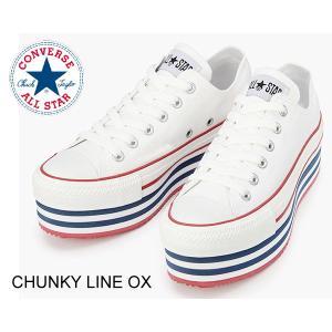 コンバース オールスター チャンキーライン CONVERSE ALL STAR CHUNKY LINE OX WHITE 32893240 厚底 スニーカー レディース オックス ltd-online