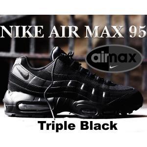ナイキ エアマックス NIKE AIR MAX 95