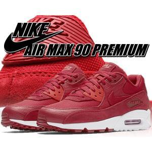 b1d37573f7 ナイキ エアマックス 90 プレミアム NIKE AIR MAX 90 PREMIUM gym red/gym red- ...