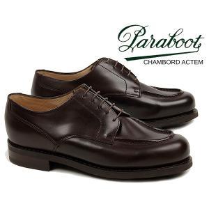 パラブーツ シャンボード PARABOOT CHAMBORD ACTEM Made in France MARRON-LIS CAFE 706801 カフェ メンズ 靴 Uチップモカ レザー シューズ カジュアル ブーツ|ltd-online