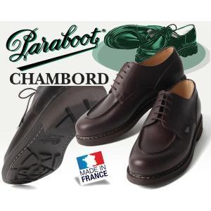 パラブーツ シャンボード PARABOOT CHAMBORD/TEX Made in France MARRON-LIS CAFE マロン メンズ 靴 Uチップモカ レザー シューズ カジュアル ブーツ|ltd-online