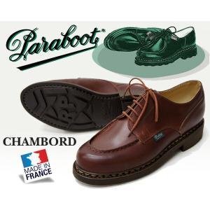 パラブーツ シャンボード PARABOOT CHAMBORD/TEX made in France MARRON LIS MARRON マロン メンズ 靴 Uチップモカ レザー シューズ カジュアル ブーツ|ltd-online