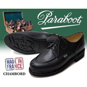 パラブーツ シャンボード PARABOOT CHAMBORD/TEX made in France ...