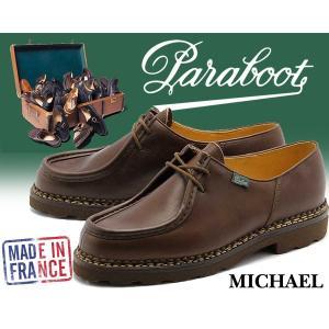 パラブーツ ミカエル PARABOOT MICHAEL MARCHE II Made in France MARRON チロリアンシューズ レザー シューズ メンズ カジュアル Uモカ 715603|ltd-online