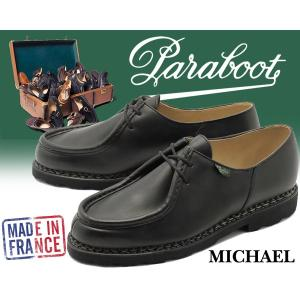 パラブーツ ミカエル PARABOOT MICHAEL MARCHE II Made in France NOIR チロリアンシューズ レザー シューズ メンズ カジュアル Uモカ 715604|ltd-online