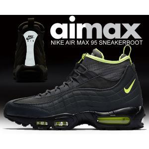 NIKE AIR MAX 95 SNEAKERBOOT anthracite/volt-dark g...