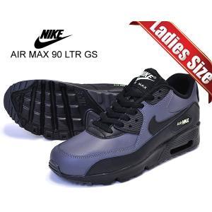 ナイキ エアマックス 90 LTR GS NIKE AIR MAX 90 LTR (GS) dark grey/black-dark grey 833412-032 スニーカー エア マックス 90 グレー ブラック|ltd-online