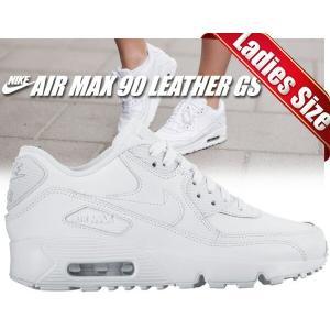 ナイキ エアマックス 90 ホワイト レディース NIKE AIR MAX 90 LTR GS white/wht 白 WHITE スニーカー ウィメンズ AIRMAX エア マックス レザー|ltd-online