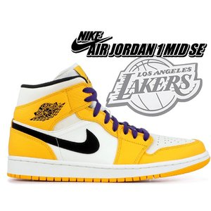 NIKE AIR JORDAN 1 MID SE university gold/black 852...