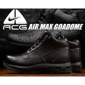 ナイキ エアマックス ゴアドーム NIKE AIR MAX GOADOME ACG black/black-blk 865031-009 スニーカー ブーツ|ltd-online