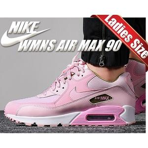 ナイキ ウィメンズ エアマックス 90 SE NIKE WMNS AIR MAX 90 SE HAVE A NIKE DAY pink form/pink form 881105-605 スニーカー エア マックス|ltd-online