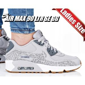 NIKE AIR MAX 90 LTR SE(GG) atmosphere grey/gunsmok...