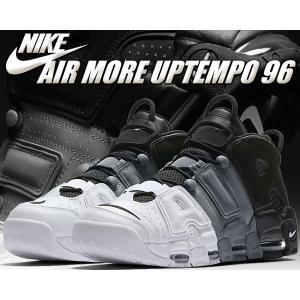 ナイキ モア アップテンポ NIKE AIR MORE UPTEMPO 96 black/black-cool grey-white スニーカー メンズ モアテン MOREUPTEMPO 921948-002|ltd-online
