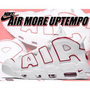 NIKE AIR MORE UPTEMPO '96 white/varsity red-white ...